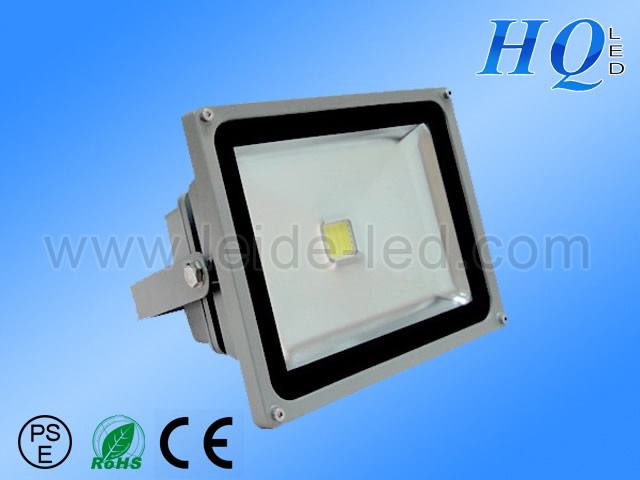 2012 20W LED flood light